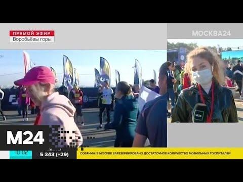 Движение ограничено у Университетской площади в Москве из-за полумарафона - Москва 24