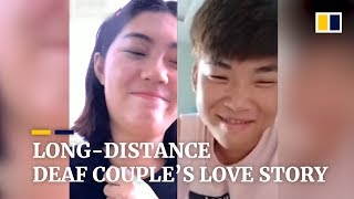 Long-distance deaf couple's love story melts hearts in China