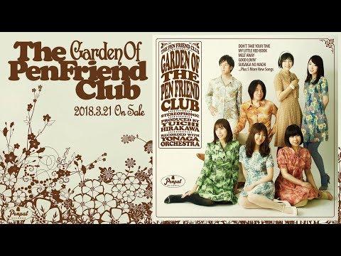 World pen friends club