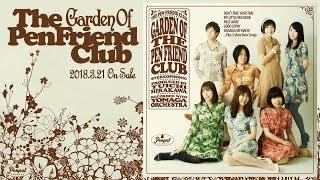 【Trailer】Garden Of The Pen Friend Club / ザ・ペンフレンドクラブ