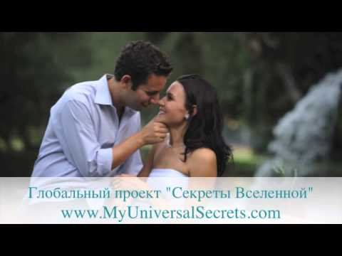 Любовь к Партнеру - медитация. Ольга Яковлева