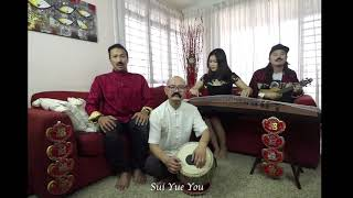 Download He Xin Nian - by SuperRed Music