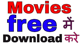 [ Hindi ] How To Download Movies for Free on Android Mobile 2016