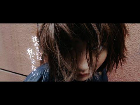 夢みるアドレセンス 『大人やらせてよ』MVリリックver.