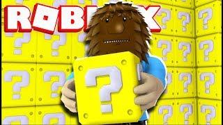 *New Weapons* Roblox Lucky Block Battles