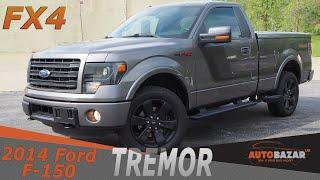 2014 Ford F-150 Tremor FX4 за $25k видео обзор на русском. Американский пикап Форд F-150 Тремор.