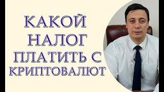 видео Россиянам могут запретить майнить дома