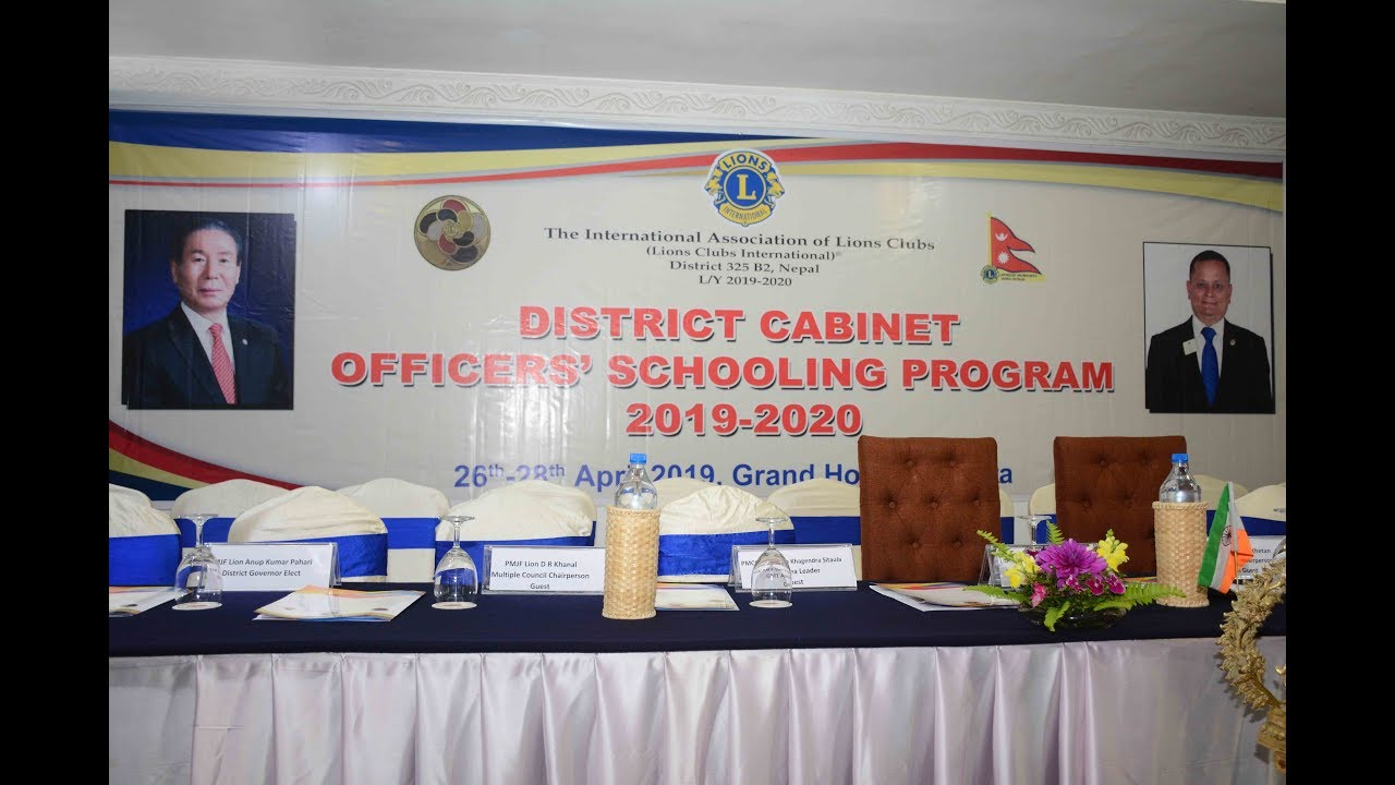 Cabinet Officers' Schooling Closing Ceremony Video