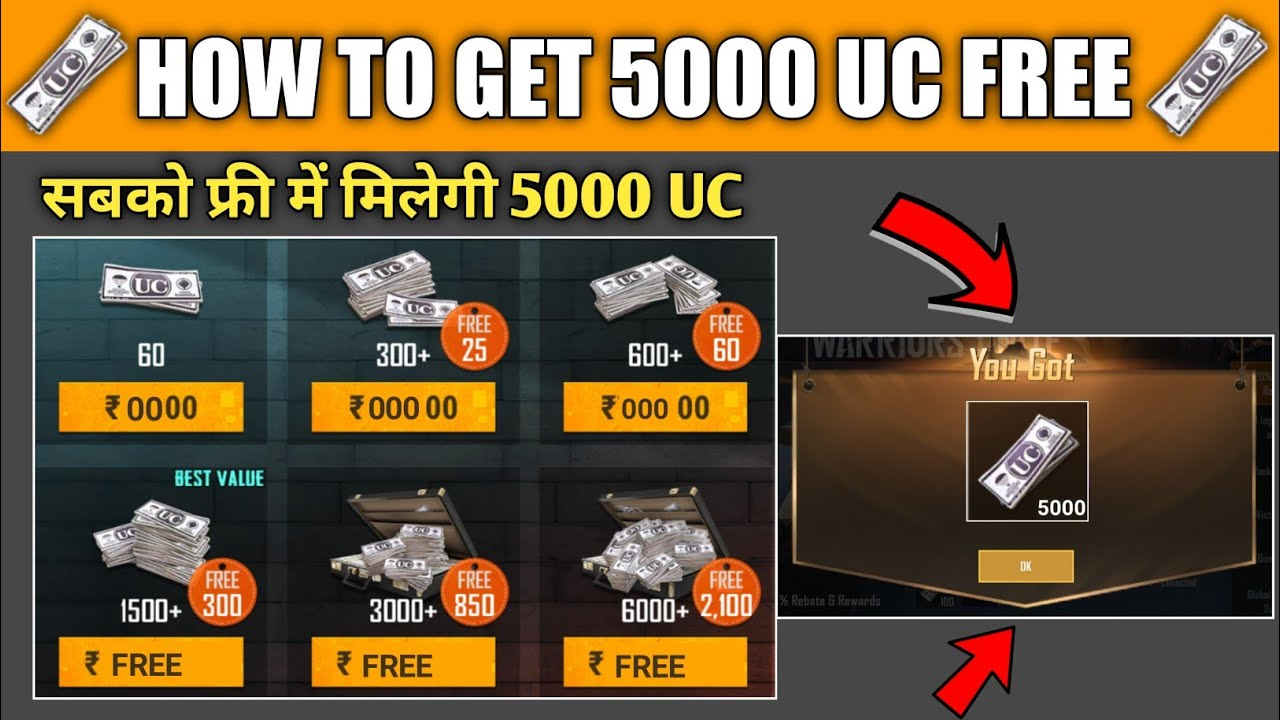 HOW TO GET FREE 5000 UC IN PUBG MOBILE ! PUBG MOBILE NEW UC TRICK ! HOW TO GET FREE UC IN 1 CLICK