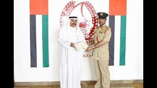 سعودي يُعيد مبلغ مالي عثر عليه في جهاز صراف وشرطة دبي تكرمه