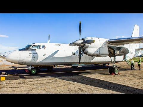 TRIPREPORT • Flying the Antonov-24 in Siberia! | Ulan-Ude (UUD) - Irkutsk (IKT)