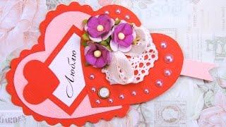 Валентинка своими руками / Valentine's day card / ✿ NataliDoma