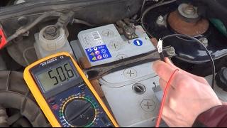 Измерения тока утечки в автомобиле