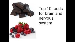 Foods for improving brain and nervous system... plzz like share subscribe to all about knowledge my new cooking channel delicious chicken ...
