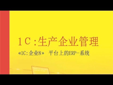 банк на китайском языке
