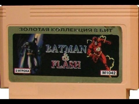 Полное прохождение игры Batman & Flash Hack (Nes/Dendy)