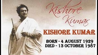 4 AUGUST Kishore Kumar happy birthday@vasant teraiya