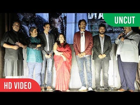 UNCUT - Vodka Diaries Sakhi Ri Song Launch | Vishal Bhardwaj, Rekha Bhardwaj, Kay Kay Menon