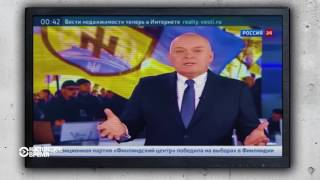 Каких украинцев в России называют фашистами?