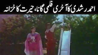 Ahmed Rushdi Legend Singer Of Pakistan 34th Anniversary