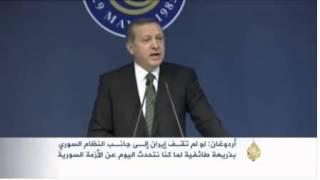 #أردوغان: لو لم تقف #إيران إلى جانب النظام السوري بذريعة طائفية لما كنا نتحدث اليوم