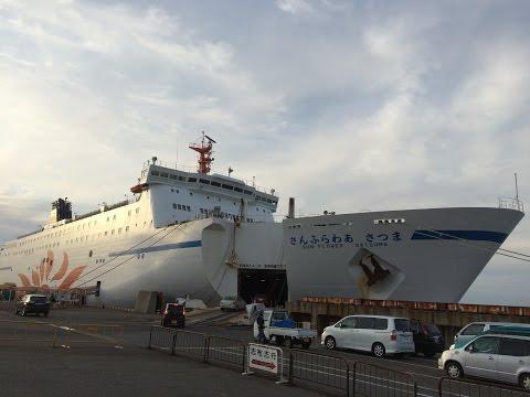 Japan Trip : Travelling by Ferry in Japan (Osaka-Kagoshima)