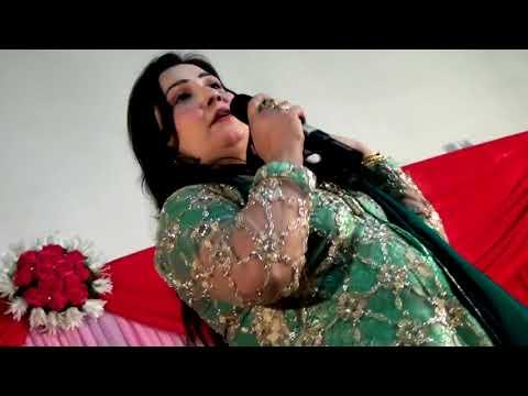 Pashto New Songs 2018 Da Bangroo Shrang Me Gora By Maria Khan New Stage Show Dance 2018 HD