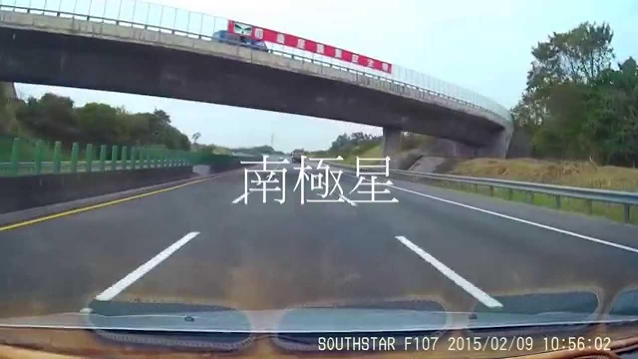 國三南下303.8k處天橋上 PDA 雷射槍測速 - YouTube