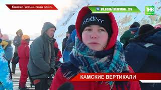 Лучшие скалолазы России встретились в Камском Устье - ТНВ