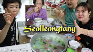 [Hàn Quốc ] Ăn sáng Seolleongtang-Món ăn truyền thống của người Hàn