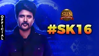 OFFICIAL: SK16 Massive Announcement ! | Sivakarthikeyan | Sun Pictures