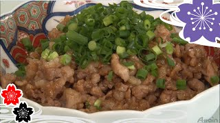 Pork with Ginger flavored Miso ✿Japanese Food Recipes TV