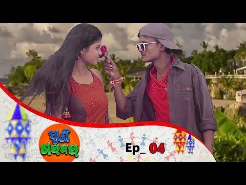 Puni Gadbad    Full Ep 4   21st Feb 2019   Odia Comedy Serial - Tarang TV thumbnail