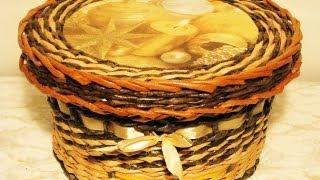 ▬► Декупаж на плетёных изделиях. Часть 1.(, 2012-08-25T11:23:21.000Z)