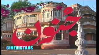 Junoon Title Song- Old DD metro TV serial
