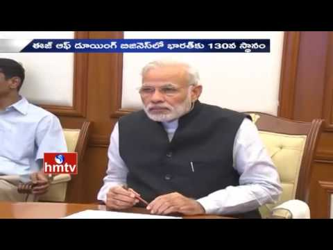 PM Narendra Modi Disappoints World Bank's Ease of Doing Business Ranking | HMTVA