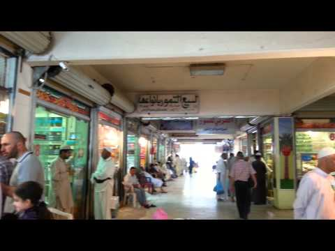 KHAJOOR MARKET IN MADINAH