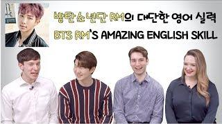 원어민 영어 선생님이 방탄소년단 RM의 영어 실력을 본 반응은?!