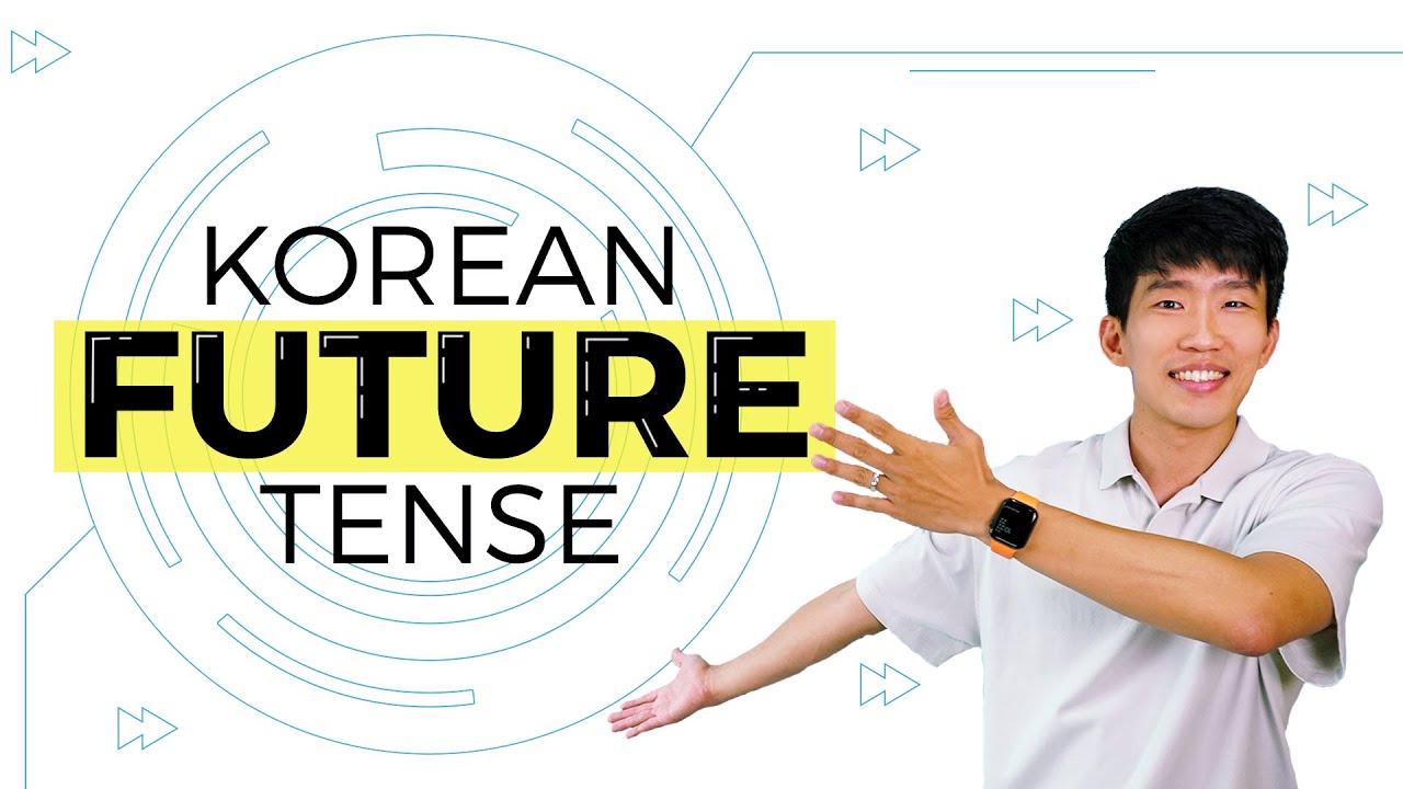 How to make Korean FUTURE TENSE sentences (for absolute beginners)
