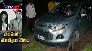 Hyderabad Techie Kills Wife, Chops Body into Pieces Infront Of His Child   TV5News