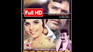 Bandhan (1969) [Full] #*