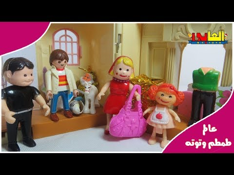 Baby doll dress , house toys baby Doli play fun toys for kids