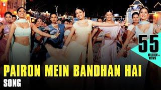 Cover images Pairon Mein Bandhan Hai Song | Mohabbatein | Uday | Jugal | Jimmy | Shamita | Kim | Preeti