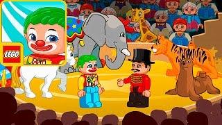 Мультик Лего Цирк - Цирковое представление в Лего городе. Lego Duplo Circus(Мультик про Лего Цирк, который приехал в Лего город с разными цирковыми животными, клоуном и акробатами...., 2016-01-10T17:49:37.000Z)
