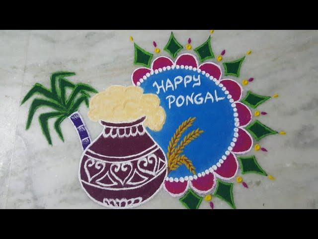 PONGAL RANGOLI sankranti pongal pot kolam design muruja,jhoti chita,muggulu,festival rangoli,
