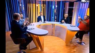Канал Москва 24. Шоу Профилактика от 08 09 2018