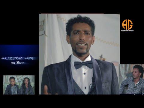 Hayelom Bereke Show