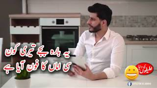 Download Funny Video 2018 Eid Ul Azha Funny Video Lateefon Ki Dunya