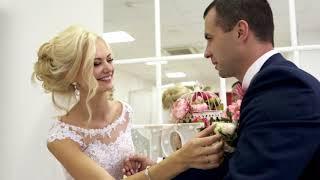 свадьба Юлии и Ильи (5 августа 2017 г.)