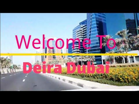 Deira Dubai Visit Video Dubai Abra Most Busy Area Deira Dubai Gold Market